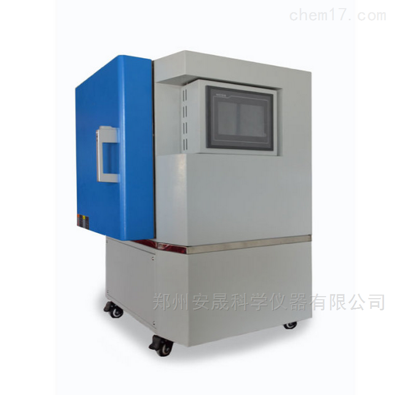 箱式高温箱式电炉厂家 高温箱式电阻炉