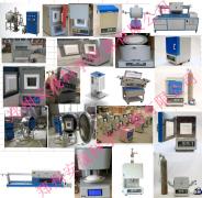 立式高温管式炉生产厂家