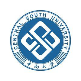 中南大学研究生院采购1