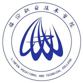 临汾职业技术学院采购6台