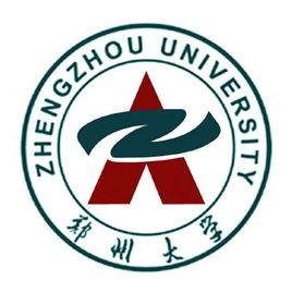 郑州大学采购1200℃管式炉