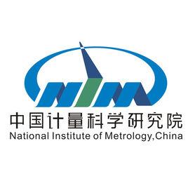 中国计量科学研究院采购