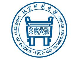 感谢北京科技大学与我们