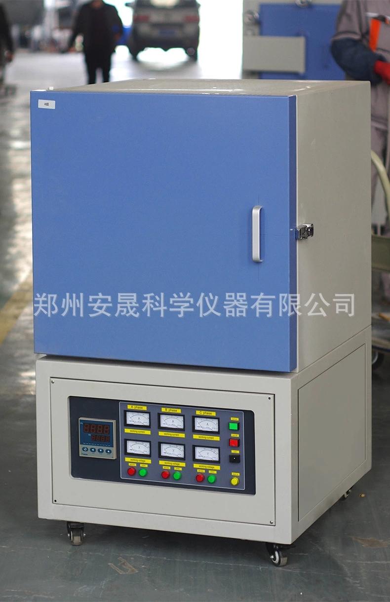 智能马弗炉MFL-1200