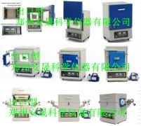 AS-SX2-9-18TP箱式实验电炉