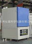马弗炉1200型|高温节能|节能马弗炉