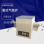 双温区管式电炉结构设计优势